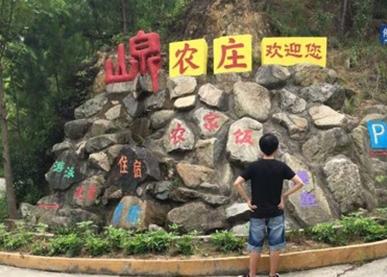 九里峰山团建(1)