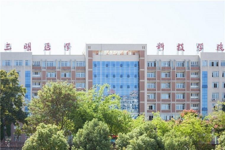 三明医学科技职业学院校园广播网货物采购类项目