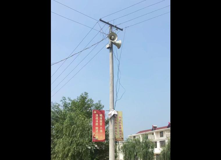 """江华县农村广播""""村村响""""工程"""