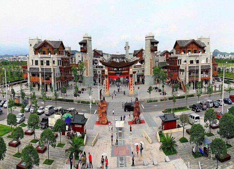 """北川羌族自治县""""公共文化体系建设村村响""""项目"""