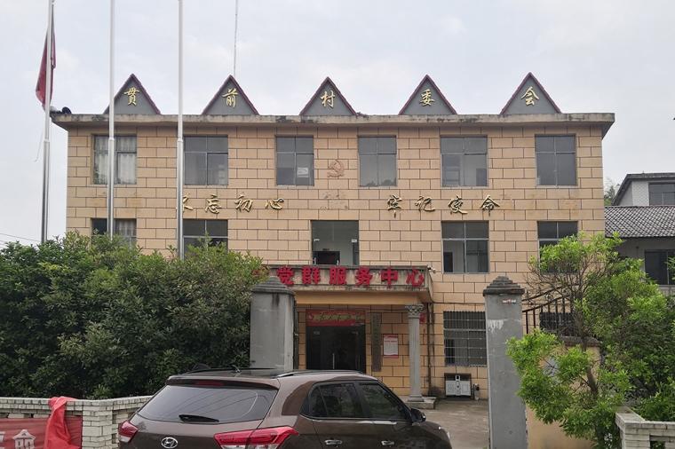 永丰县应急广播建设项目