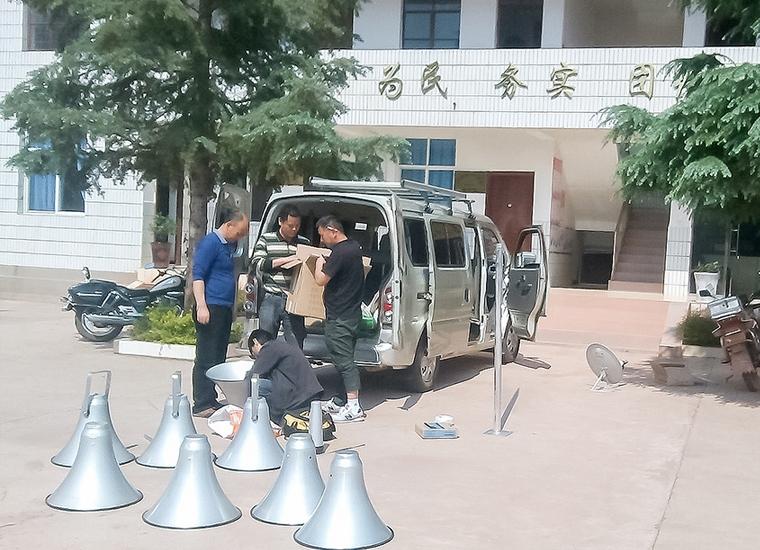 云南某县村级广播建设项目