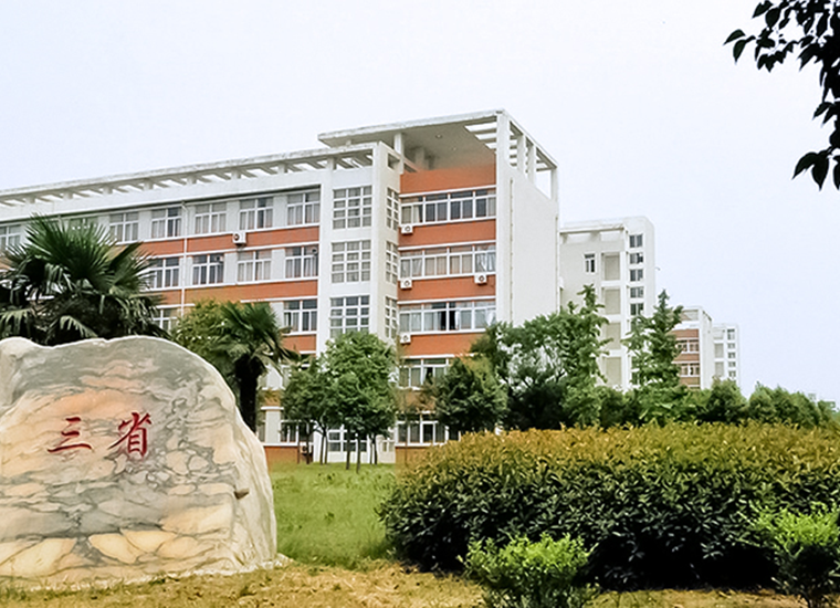 许昌职业技术学院校园广播建设项目