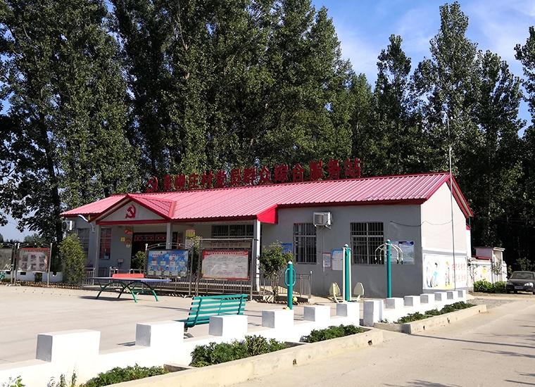 叶县应急广播建设项目