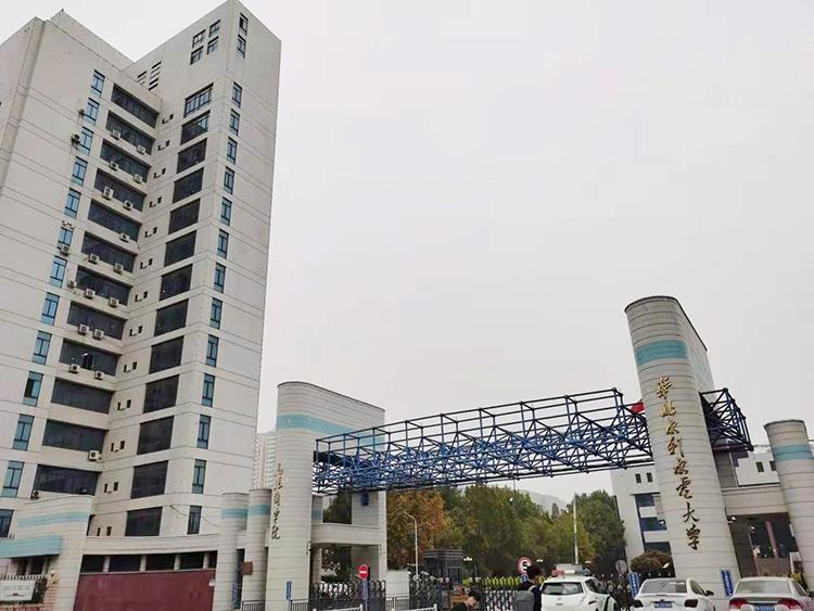 华北水利水电大学两校区校园广播设备更新项目(花园校区)