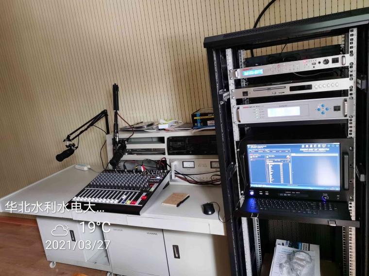 华北水利水电大学两校区校园广播设备更新项目(龙子湖校区)
