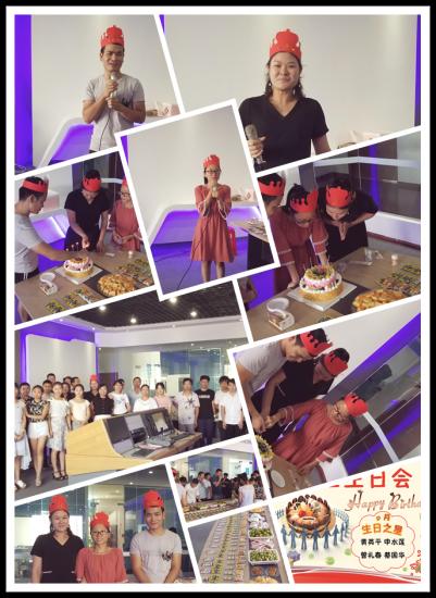 分享员工生日会,农村广播村村响团员生日聚会