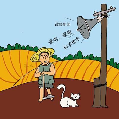 云南省广播电视局召开2019年深度贫困县应急广播建设推进会
