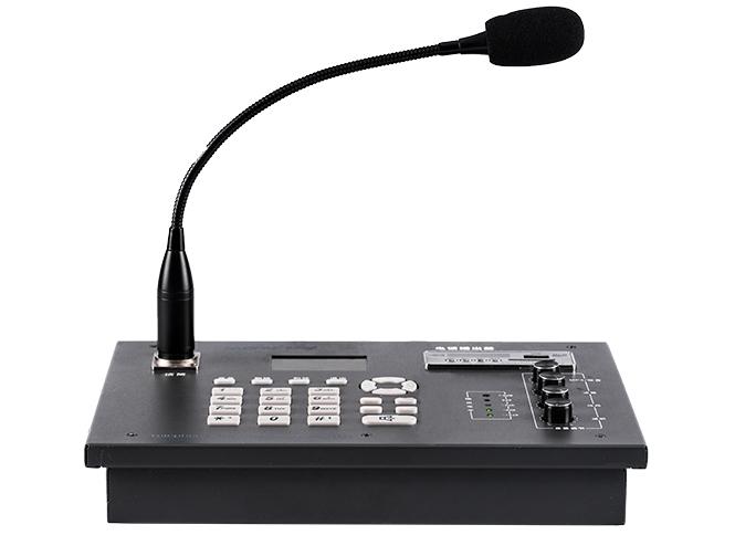校园智能广播系统与智能化公共广播介绍