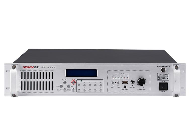 调频广播发射机哪家好,如何在开放的环境中安全运行
